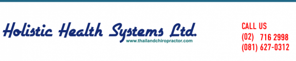 Holistic Health Systems Ltd.